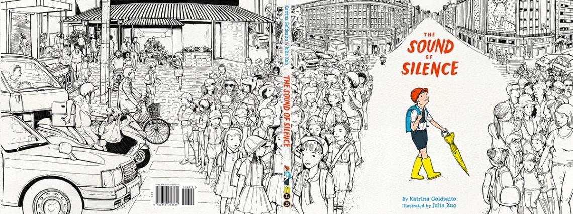 julia kuo cover illustration.jpg