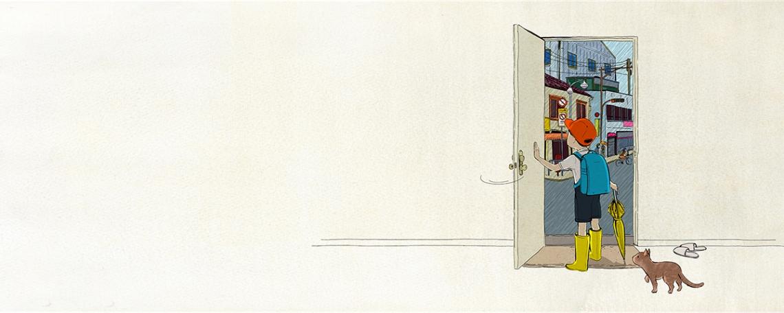julia kuo illustration 2.jpg